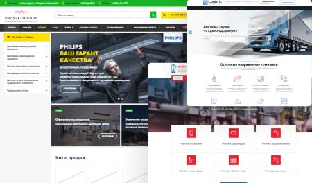 Реклама сайта в интернете Живарев переулок регистраиця сайта Восточное Измайлово